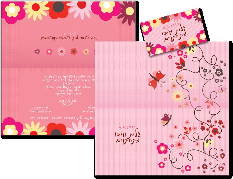 הזמנות לחתונה פרחונית ורודה - lord design